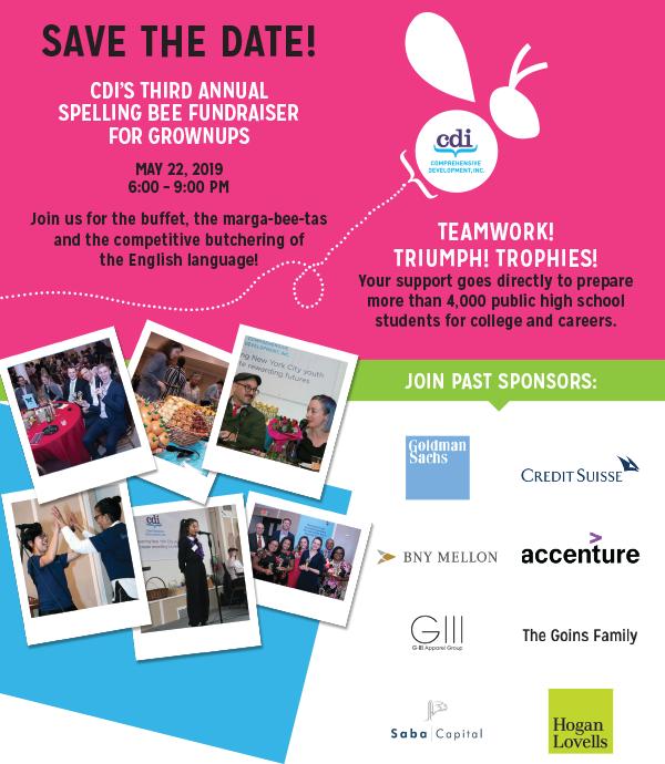flyer for Spelling Bee fundraiser